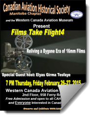 cahs mb film fest feb 2627 2015